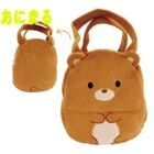 Animal Die Cut Hand Bag (Bear) 1596
