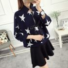 Star Open Front Cardigan 1596