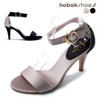 Buy HOBAK girls Ankle Strap Sandals 1022847784