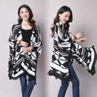 Patterned Knit Poncho 1596
