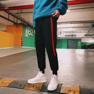 Contrast-Trim Sweatpants