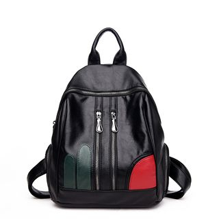 Genuine Leather Panel Backpack