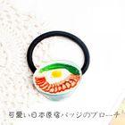 Food Hair Tie 1596