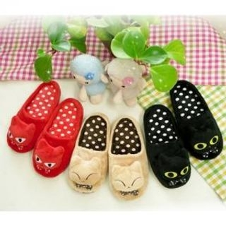 "Hello Cat"" Series Kids Slippers"