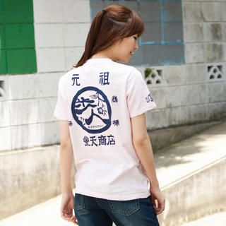 Picture of Buden Akindo Print Crewneck T-Shirt - Ganso Walker Light Pink - One Size 1022919607 (Buden Akindo Tees, Womens Tees, Japan Tees, Crew Neck Shirts)