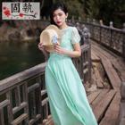 Set: Sleeveless Maxi Dress + Lace Top 1596