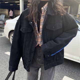 Image of Contrast Trim Denim Jacket