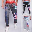 Flag Printed Jogger Pants Light Gray - L от YesStyle.com INT