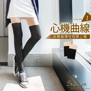 Tights (2 in 1 set) 1053809164
