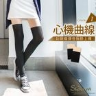 Tights (2 in 1 set) 1596