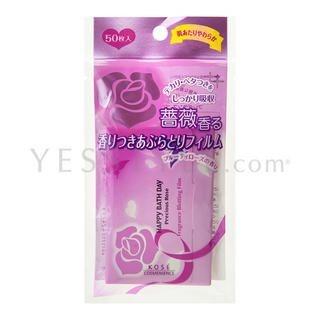 Kose - Happy Bath Day Precious Rose Fragrance Blotting Film 50 pcs
