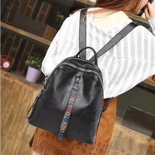 Letter Genuine Leather Backpack