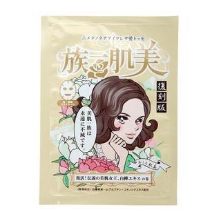 Buy Bihada Ichizoku – Rumiko Mositurizing Mask (White Birch) 1 sheet