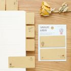 Kraft Paper Sticky Note 1596