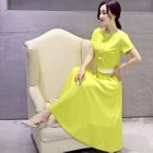 Set: Short-Sleeve Contrast-Trim Cropped Top + Plain A-Line Skirt 1596