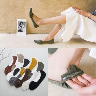 Set Of 4 Pairs: No-Show Socks 1064656267