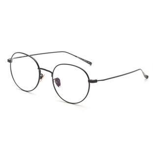 Retro Round Glasses 1048970586