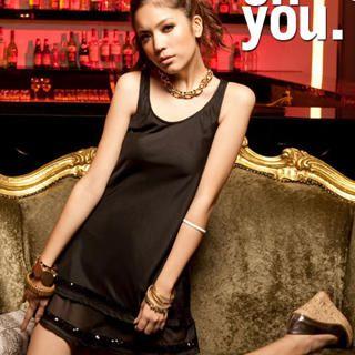 Buy I'Miusa Sequined-Trim Sleeveless Chiffon Dress 1022993169