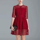 Lace Elbow-Sleeve A-Line Dress 1596