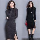 Button Knit Dress 1596