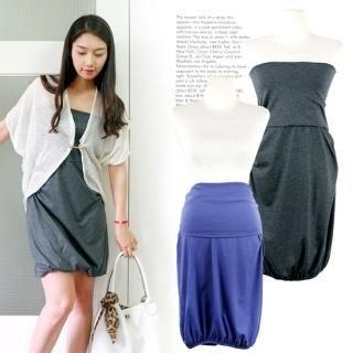 Buy MOUL STYLE Elasticized Hem Tube Dress 1023002936