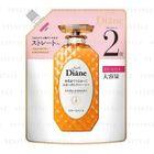 Moist Diane - Perfect Beauty Extra Straight Treatment (Refill) 660ml 1596