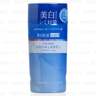 Aqualabel White Up Emulsion R (Moist) (Blue)