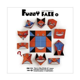 cochae: Funny Face Origami Paper Set 4 (5 Sheets)