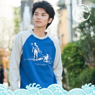 Buy Namitatsu Surfer Print Raglan Tee Blue – One Size 1021375034