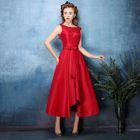 Sleeveless Open Back Midi Prom Dress 1596