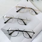 Metal Frame Glasses 1596