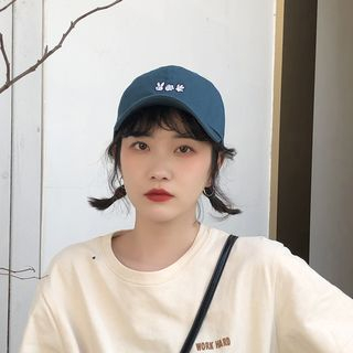 Image of Embroidered Rock-paper-scissors Baseball Cap