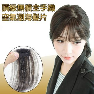 Clip On Hair Fringe 1050331643