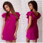 Ruffle Trim Short Sleeve Dress 1596