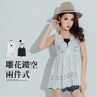 Set: Eyelet Lace Tank Top + Camisole 1058233809