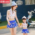 Family Matching Set: Print Swim Top + Swim Skirt 1596