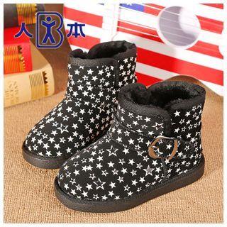 kids-star-fleece-lined-short-boots