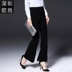 Boot-Cut Slim-Fit Pants 1596