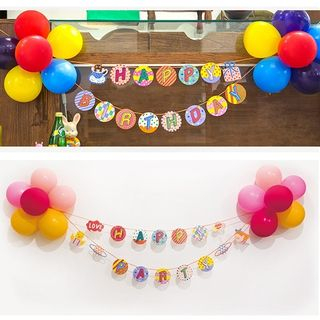 Birthday Party Decoration Kit 1050351310