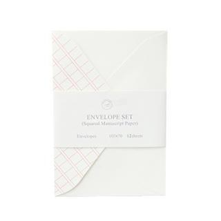 Squared Manuscript Paper Envelope Set - (S) 1044813024