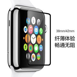Apple Watch Protective Film 1060910089