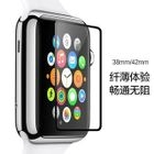 Apple Watch Protective Film 1596