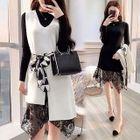 Set: Long Vest + Long-Sleeve Lace Panel Knit Dress 1596
