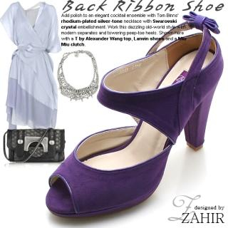 Picture of ZAHIR Open-Toe Platform Pumps 1022748188 (Pump Shoes, ZAHIR Shoes, Korea Shoes, Womens Shoes, Womens Pump Shoes)