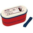 Kikis Delivery Service Oval 2 Layer Lunch Box (Airmail) (with Chopsticks) 1596