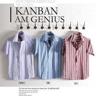 Picture of SERUSH Striped Shirt 1022804029 (SERUSH, Mens Shirts, Taiwan)