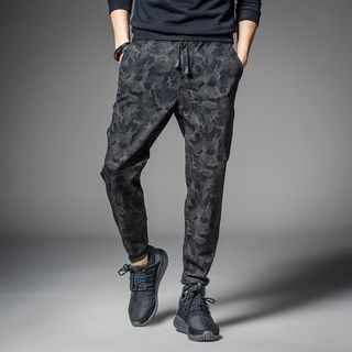 Camouflage Jogger Pants
