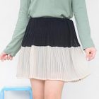 Two-Tone Accordion Pleat Chiffon Skirt 1596