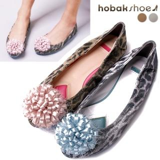 Buy HOBAK girls Leopard Print Flats 1022565716