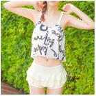 Set: Print Tankini Top + Swim Skirt 1596